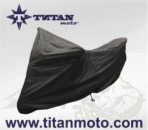 Waterproof Motorcycle Cover for K1300R, K1200R