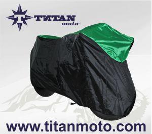 Waterproof Motorcycle Cover for Kawasaki Ninja