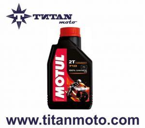 MOTUL 710 2T (1л)