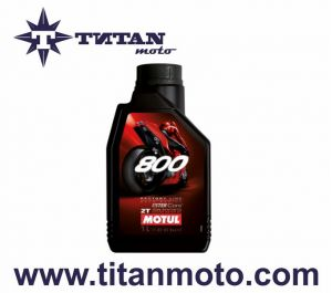 MOTUL 800 2T FL ROAD RACING (1л)