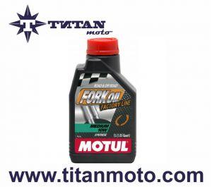 MOTUL Fork Oil FL M 10W (1L)