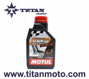 MOTUL Fork Oil FL V L 2.5W (1L)