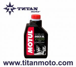 MOTUL Shock Oil FL VI 400  (1л)