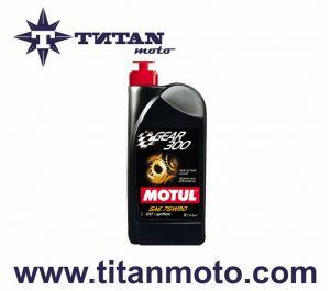 MOTUL Gear 300 75W90 (1L)